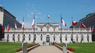 Photo of Chile hará uso del 2% del gasto aprobado en la Ley de Presupuestos del Sector Público