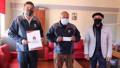 Photo of La Ligua: Municipio entrega recursos para adquisición de nueva sirena de Bomberos de Valle Hermoso