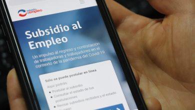Photo of ADE La Ligua informa nueva modalidad de subsidio de empleo